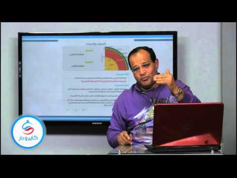 جيولوجيا - الباب الخامس| نظرية حركات القارات