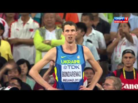 2.36 Bohdan Bondarenko attempt HIGH JUMP WORLD CHAMIONSHIP Beijing 2015 final man