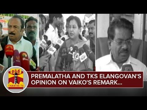 Premalatha-Vijayakanth-and-TKS-Elangovans-Opinion-on-MDMK-Chief-Vaikos-Remark--Thanthi-TV
