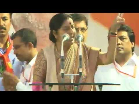 BJP - BJP Election campaign in Karnataka launched by Smt. Sushma Swaraj on 21st April 2013.