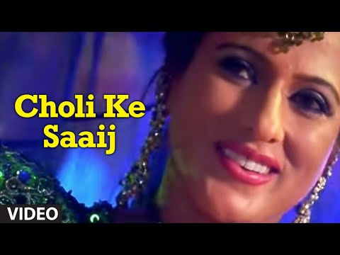Choli Ke Saaij - Full Bhojpuri Hot Video Song By Kalpana