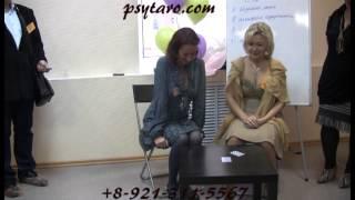Системные расстановки и Таро — Солодилова Алена — видео
