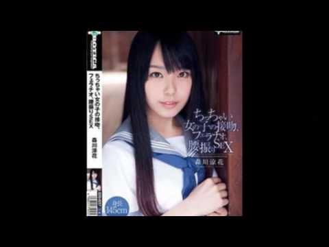 Video Top 10 Japanese AV actress Part 1 download in MP3, 3GP, MP4, WEBM, AVI, FLV January 2017