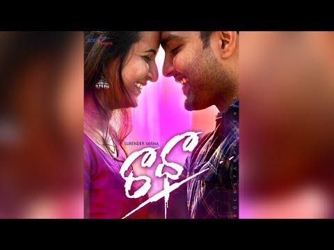 RADHA   Telugu Short Film   Suredra Varma   ROCKSTAR PRESENTS