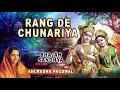 Download Video RANG DE CHUNARIYA I Krishna Bhajan I ANURADHA PAUDWAL I Full Audio Song I Bhajans Sandhya Vol.1