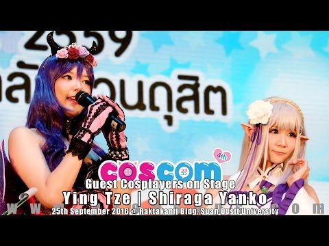 COSCOM 4th   Ying Tze & Shiraga Yanko เกสต์คอสเพลย์ โชว์ตัวบนเวที