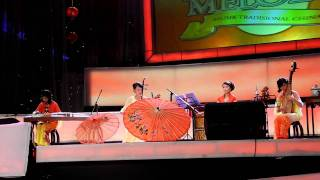 Video Bengawan Solo by Traditional Chinese Musical Instruments MP3, 3GP, MP4, WEBM, AVI, FLV Juli 2018
