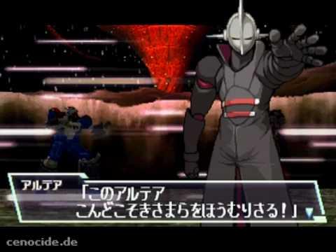 Gear Senshi Dendoh Videopreview Nr. 10