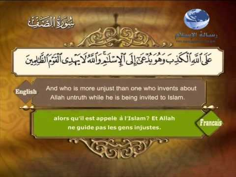 61- As-Saff (Translation of the Meanings of The Noble Quran in the English Language)