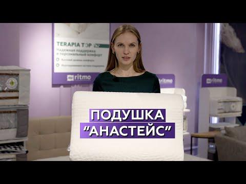 Веселые подушки-помпошки за 15 минут видео