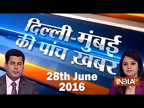 5 Khabarein Delhi Mumbai Ki | 28th June, 2016 - India TV