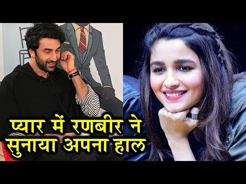Ranbir Kapoor In Love Says, Pyaar Mein Paani Bhi S