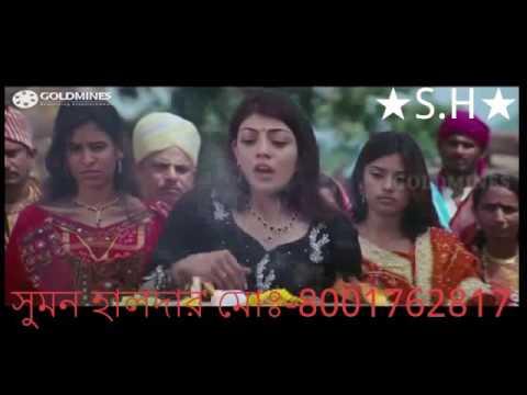 Video Sokhi re sokhi re jayo na dure re by Suman Haldar download in MP3, 3GP, MP4, WEBM, AVI, FLV January 2017