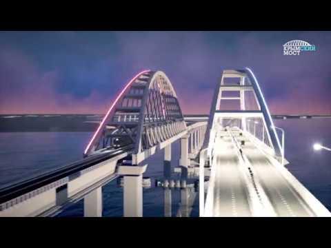 Каким будет Крымский мост: новая визуализация