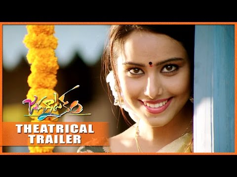 Jagannatakam Theatrical Trailer  Abhinav GomatamKhenisha Chandran