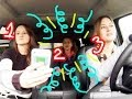 3 GIRLS ONE BIG FREAKIN' CAR - ROADTRIP!!!