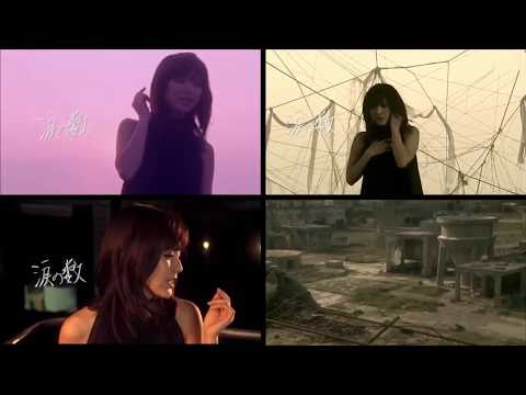 Mano Erina - Song for the DATE (MV Comparison)