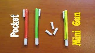 How to Make a Paper Pocket Mini Gun that Shoots Paper Bullet - Easy Tutorials