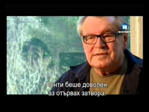 Miloš Forman - Milos Forman talk's about some of his early movies,talks about the communism that was banning films,and his way of viewing things in life.