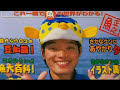 イギリスBBCの番組「Adam and Joe go Tokyo」に出演したときのさかなクンのサムネイル1
