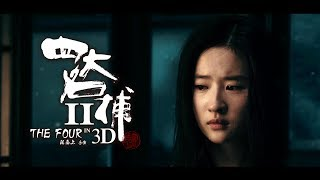 The Four 2    Theatrical Trailer  2013