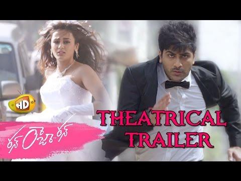 Run Raja Run Theatrical Trailer - Sharwanand, Seerat Kapoor, Vennela Kishore