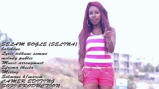 Selam Bogale (Selina) - Balekene Best New Ethiopian Music 2014 (Official Video)