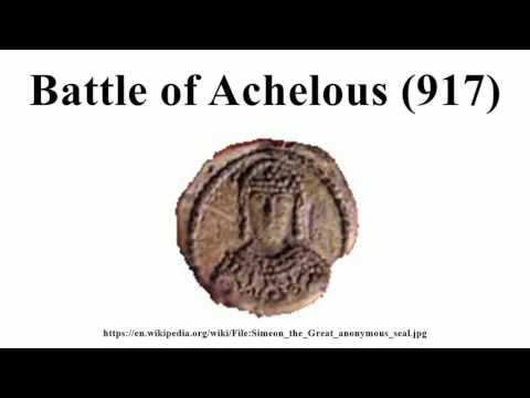 Battle of Achelous (917)