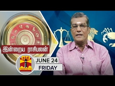 -24-06-2016-Indraya-Raasipalan-by-Astrologer-Sivalpuri-Singaram--Thanthi-TV