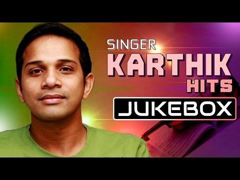 Karthik (singer) Tollywood Latest Hit Songs || Jukebox