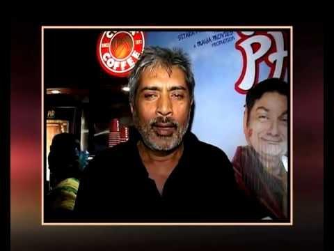 Premiere Of Tere Mere Phere - Amitabh Bachchan, Prakash Jha & Poonam Dhillon