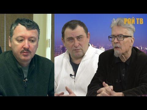 Комитет 25 января: о первой акции 5 апреля/Стрелков, Лимонов, Калашников/