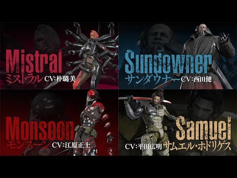 Metal Gear Rising: Revengeance Trailer Reveals Game Bosses