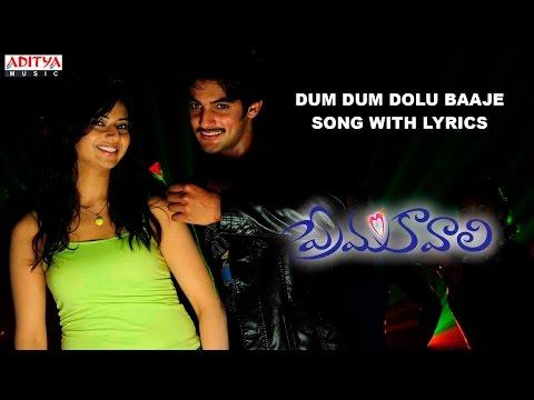 Video Dum Dum Dolu Baaje - Prema Kavali Songs With Lyrics - Aadi, Isha Chawla download in MP3, 3GP, MP4, WEBM, AVI, FLV January 2017