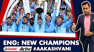 #CWC19: ENGLAND - New WORLD CHAMPIONS | World Cup Final REVIEW | Castrol Activ #AakashVani