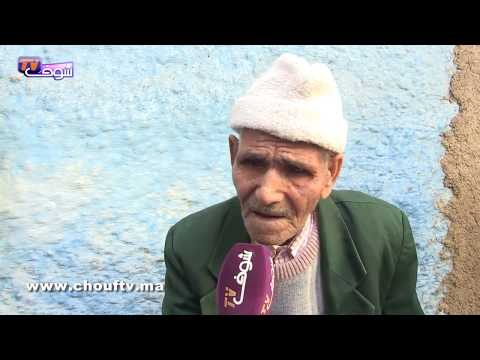 العرب اليوم - إنهيار منزل في مدينة فاس المغربية