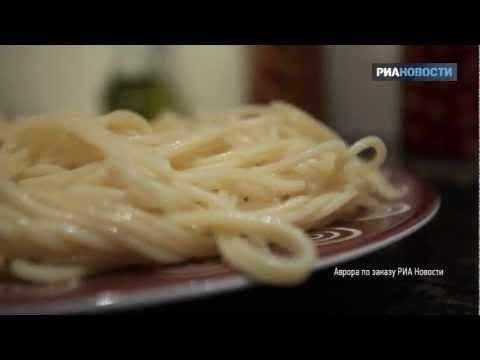 Как сварить пасту по-итальянски