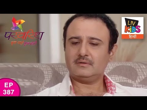 Parvarrish Season 1 - Ep 387 - Lucky Decides To Sell His House