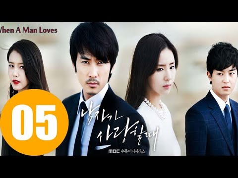 When A Man Loves Ep 5 - Korean Movie 2020 with English Subtitle (Romance/Comedy)