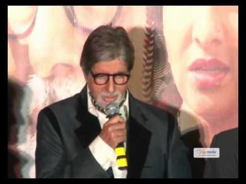 Video Amitabh Bachchan's bhojpuri movie 'Ganga Devi' music launch download in MP3, 3GP, MP4, WEBM, AVI, FLV January 2017