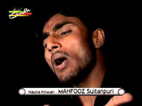 Karbala Jaake Ye Ammu Se Batana Bhayya | Mahfooz Sultanpuri | Ahsas-e-Atash 1434