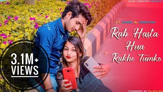 Video Rab Hasta Hua Rakhe Tumko | Har Aaina Tumko Dekhe | Ft. Umar Maniyar & Alpa | Darpan Shah download in MP3, 3GP, MP4, WEBM, AVI, FLV January 2017