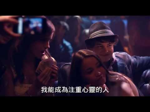 星光大盜電影片段-艾瑪華森使壞篇