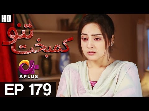 Kambakht Tanno - Episode 179 | A Plus ᴴᴰ Drama | Shabbir Jaan, Tanvir Jamal, Sadaf Ashaan