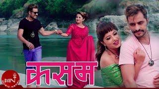 Kasham - Surya Pariyar & Tripti Khadka
