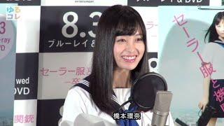 【ゆるコレ】疲れた人必見!橋本環奈の応援ボイス3連発!