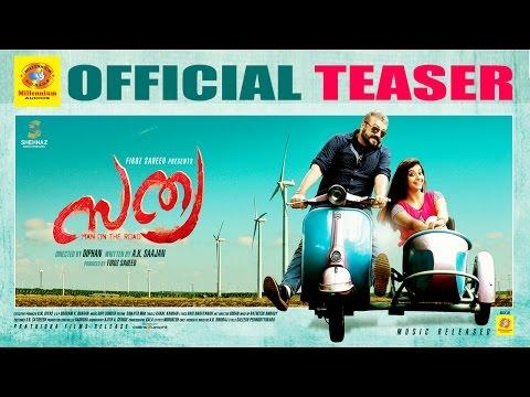 Sathya - Movie Trailer Image