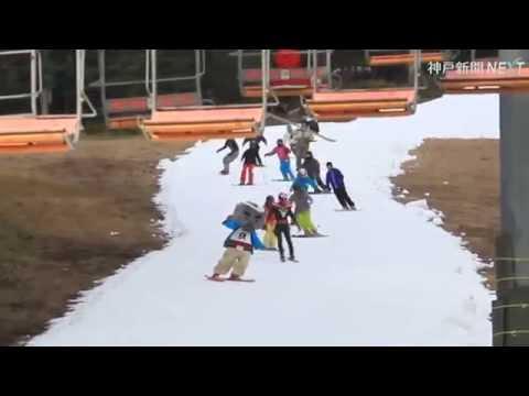 神鍋スキー場で冬山開き