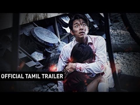 Train to Busan Tamil Trailer