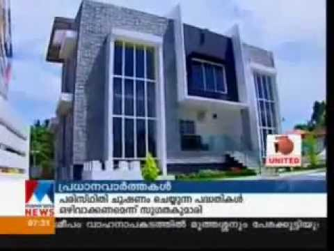 Interior Designers in Trivandrum   Call-(+91) 8281495562   Best Interior Designers